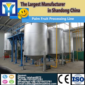 High efficiency small scale soybean oil refinery plant