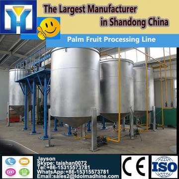 LD sunflower oil production machine/oil refinery