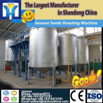 Finely Processed Coconut Oil Refinery Machine