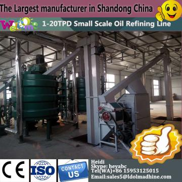 crude vegetable oil refinery machine of oil press machine price for sale