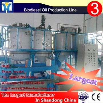 Low Consumption LD Brand crude rice bran oil refining machine