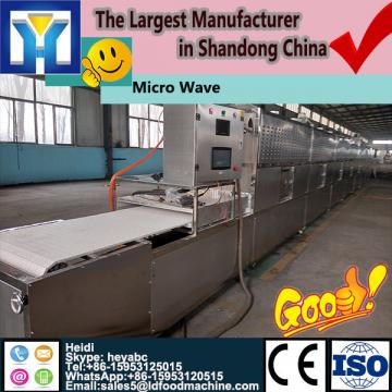 Speed adjustable grain microwave sterilization machine