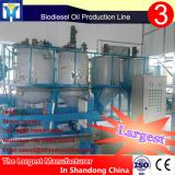 Large capacity palm oil refinery process flow