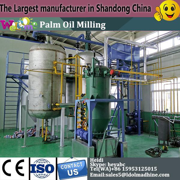 crude sunflower oil refining equipment #1 image