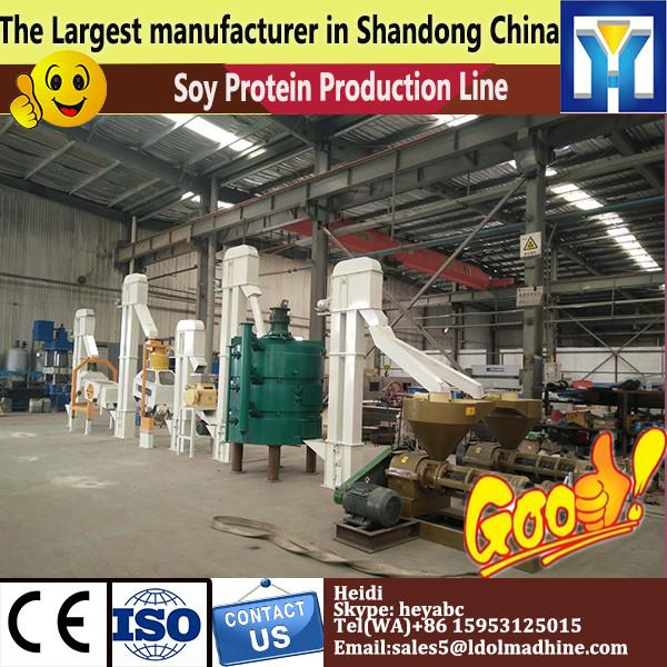 rice bran oil solvent extraction plant production line #1 image