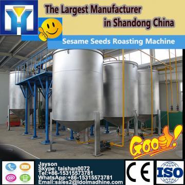 High working efficiency sunflower oil plant spain
