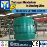 High efficiency of palm oil factory for sale